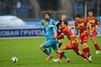 «Зенит» Санкт-Петербург - «Арсенал» Тула - 1:0, Фото: 34