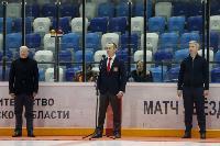 Хоккей матч звезд 2020, Фото: 70
