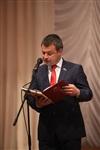 75 лет ТГПУ им. Л.Н. Толстого, Фото: 16