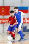 Областной этап футбольного турнира среди детских домов., Фото: 33