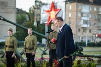 """Свеча памяти"" в Туле, Фото: 28"