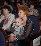 Тульское отделение «Союза женщин России» отметило 25-летний юбилей, Фото: 8