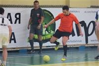 Чемпионат Тулы по мини-футболу. 24-26 января, Фото: 3