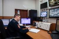 Оперативные дежурные службы 02, Фото: 5