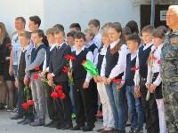 Центру образования №45 присвоено имя Героя Советского Союза Николая Прибылова, Фото: 4