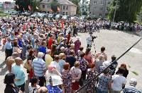 Митинг в Новомосковске, Фото: 1