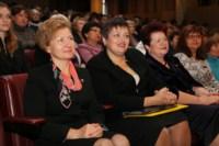 Губернатор поздравил тульских педагогов с Днем учителя, Фото: 60