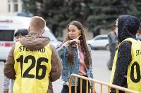 Арсенал - Уфа, Фото: 3