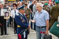 День ветерана боевых действий. 31 мая 2015, Фото: 8
