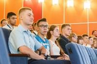 В Туле выпускников наградили золотыми знаками «ГТО», Фото: 6