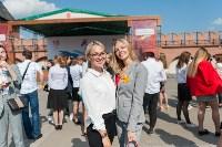 В Туле более 2500 учащихся вузов и колледжей посвятили в студенты, Фото: 111