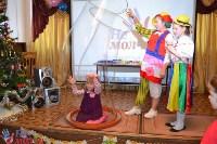 """Детский праздник """"Не молчи"""", 18.12.2015, Фото: 5"""