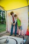125-летие Центрального парка в Туле, Фото: 16