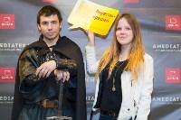 Премьера «Игры престолов» в Туле, Фото: 64