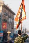 Крестный ход в Туле-2015, Фото: 73