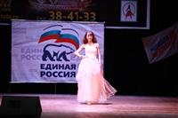 Мисс Тульская область - 2014, Фото: 347