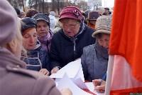 Митинг в Кимовске, Фото: 15
