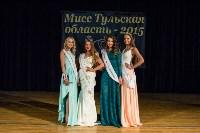 Мисс Тульская область-2015, Фото: 185