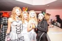 Хэллоуин-2014 в Мяте, Фото: 109