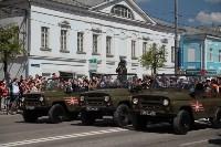 Бессмертный полк-2016, Фото: 91