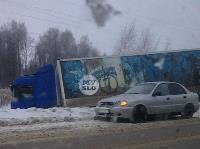 На Одоевском шоссе в Туле у водителя фуры отказало сердце, Фото: 1