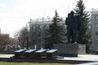 Московские ветераны войны в Туле, Фото: 5