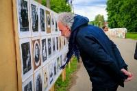 Олег Нестеров на фестивале в Крапивне, Фото: 11