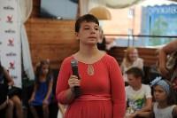 «Тульский голос. Дети» и Мария Панюкова, Фото: 46