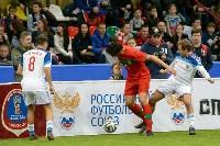 Кубок Легенд-2015, Фото: 99