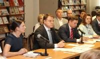 Совет региональных отделений политических партий, Фото: 5