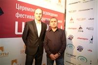 Фестиваль короткометражных фильмов «Шорты», Фото: 14
