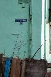 Город Липки: От передового шахтерского города до серого уездного населенного пункта, Фото: 91