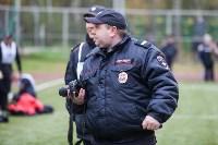 Соревнование сотрудников внутренних дел РФ, Фото: 30