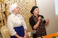 В Туле выбрали трёх лучших кулинаров, Фото: 32