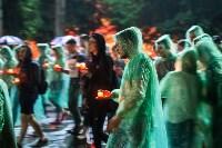 """Шествие """"Свеча памяти"""", 22 июня 2016, Фото: 6"""