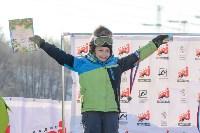 Первый этап чемпионата и первенства Тульской области по горнолыжному спорту, Фото: 92