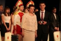 Городской бал медалистов-2014, Фото: 283