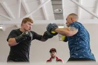 Чемпионат ЦФО по боксу, Фото: 56