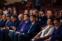 Тульская городская Дума шестого созыва начала свою работу, Фото: 12