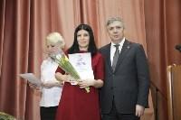 """Награждение победителей акции """"Любимый доктор"""", Фото: 135"""