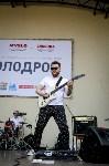 «Школодром-2018». Было круто!, Фото: 229