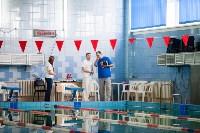 Плавание в Донском, Фото: 23