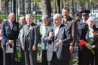 Открытие мемориальных досок в школе №4. 5.05.2015, Фото: 30