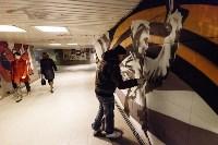 Граффити в подземном переходе на ул. Станиславского/2. 14.04.2015, Фото: 6