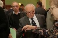 Выборы ректор ТулГУ 2016, Фото: 19