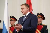 Церемония вступления Алексея Дюмина в должность губернатора Тульской области., Фото: 15