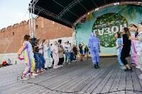 На тульском «Газоне» прошла пижамная вечеринка, Фото: 48