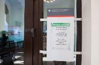 В Кимовске появился музей революции, Фото: 34