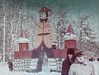 ЦПКиО, Масленица, Фото: 9