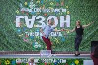Стиляги в тульском кремле, Фото: 84